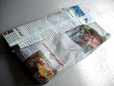 syrische Geschenke